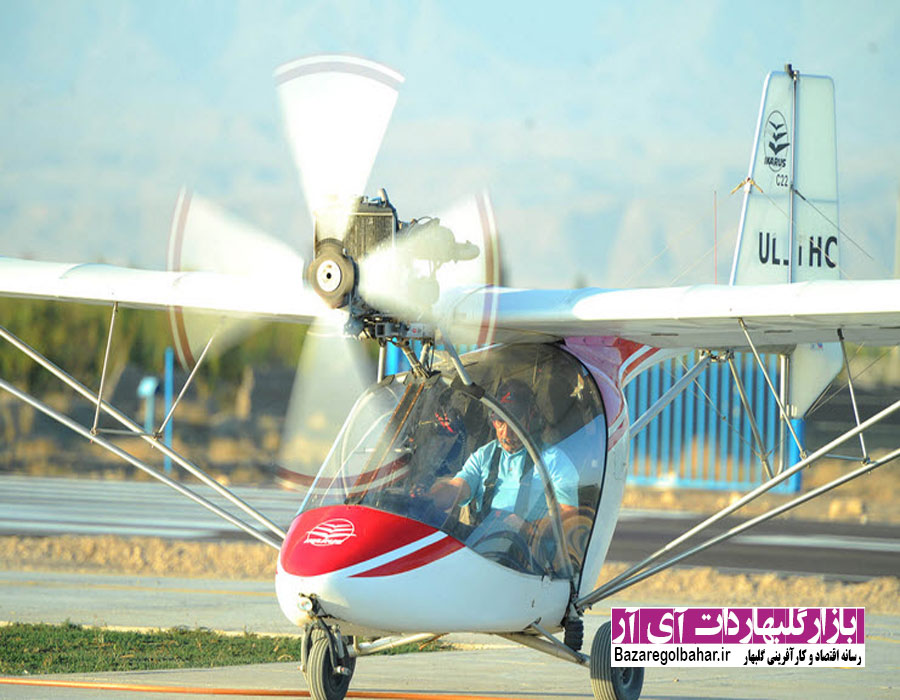 فرودگاه و مرکز آموزش هوانوردی گلبهار
