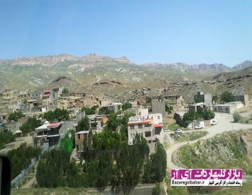 روستای فریزی