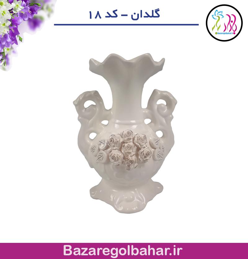 گلدان - کد 18
