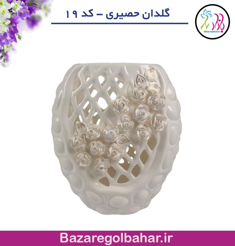 گلدان حصیری - کد 19