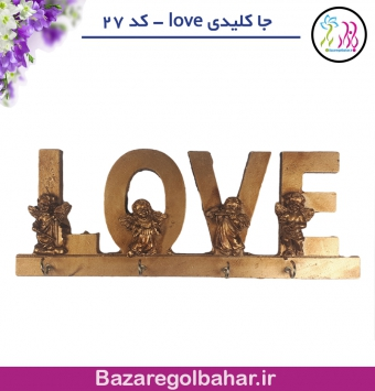 جا کلیدی love - کد 27