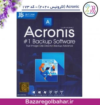 Acronis (اکرونیس 2020) - کد 173