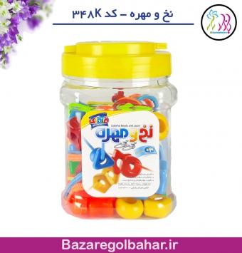 بازی نخ و مهره - کد 348k