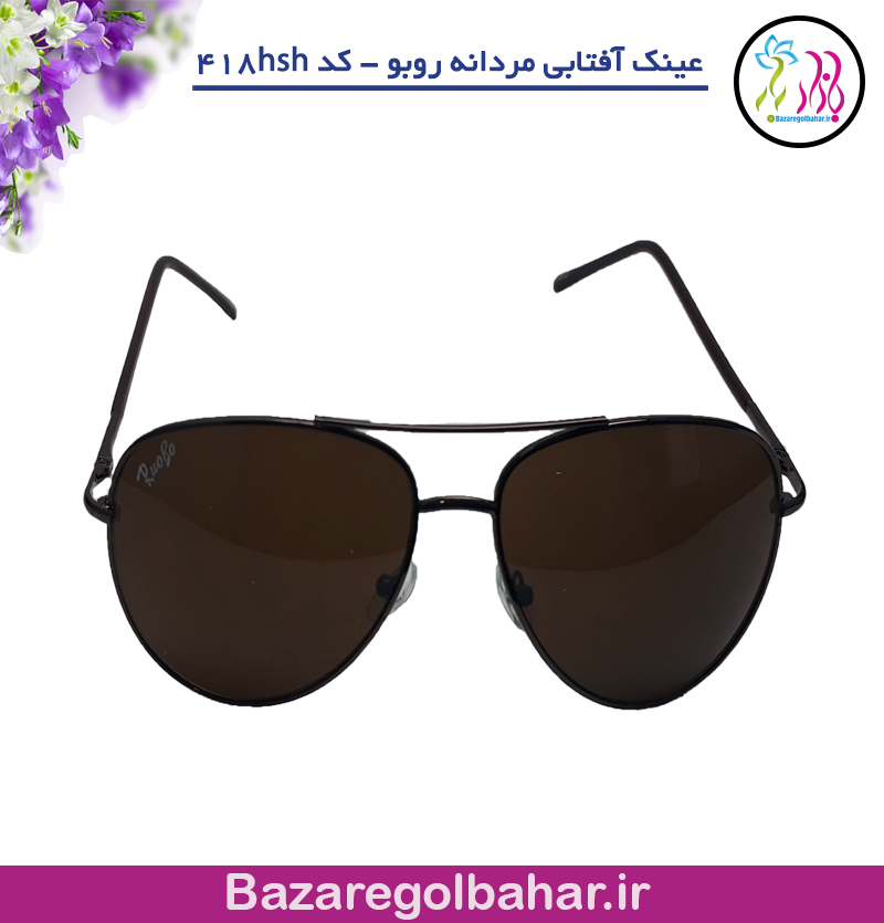 عینک آفتابی مردانه روبو ( ruo bo ) - 418hsh