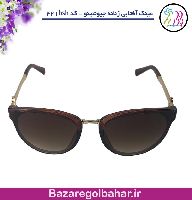 عینک آفتابی زنانه جیونتینو ( gieventino ) - کد 421hsh