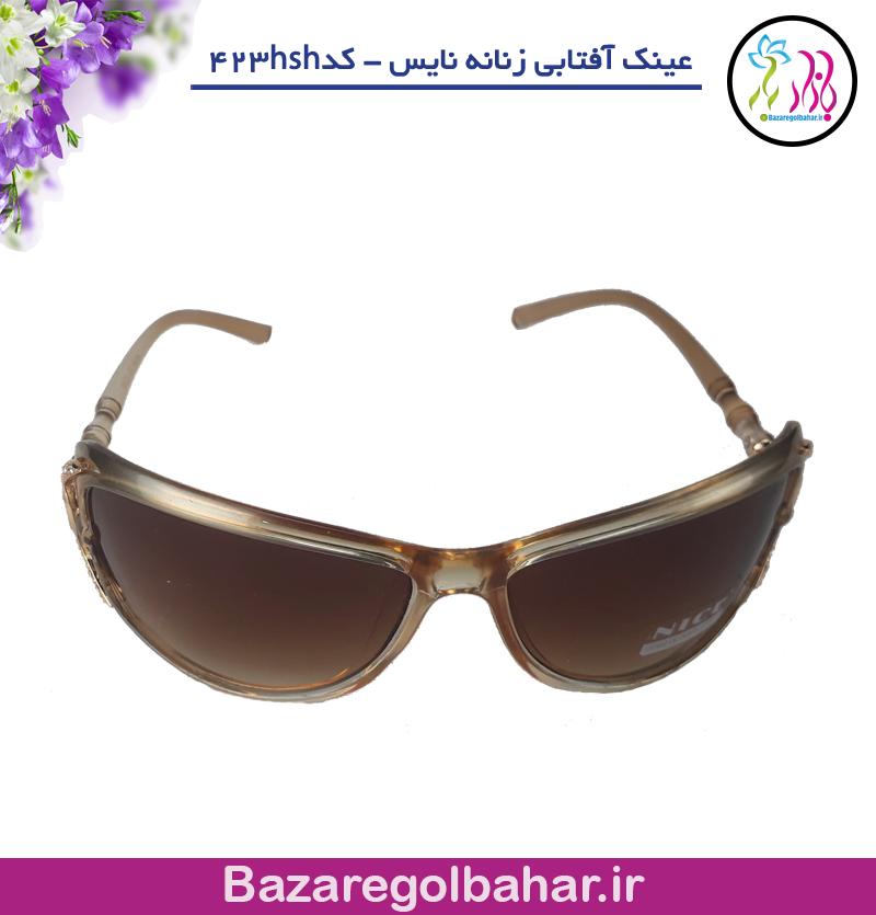 عینک آفتابی زنانه نایس ( nice ) - کد 423hsh