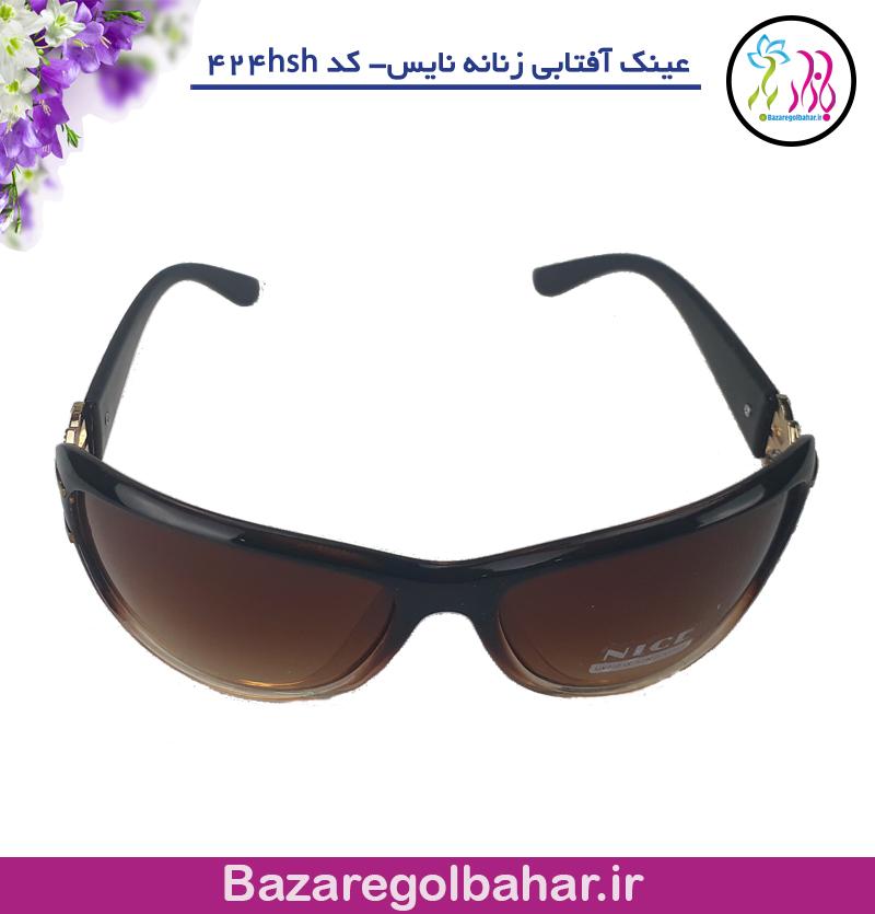 عینک آفتابی زنانه نایس ( nice ) - کد 424hsh