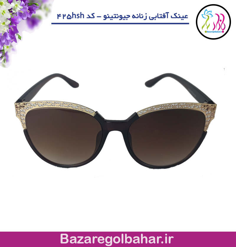 عینک آفتابی زنانه جیونتینو ( gieventino ) - کد 425hsh