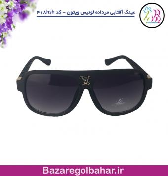 عینک آفتابی مردانه لوئیس ویتون ( liuis vuitton ) - کد 428hsh