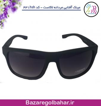 عینک آفتابی مردانه لاکاست ( lacoste ) - کد 431hsh