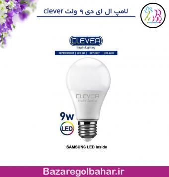 لامپ ال ای دی 9 ولت chever - کد 649mf
