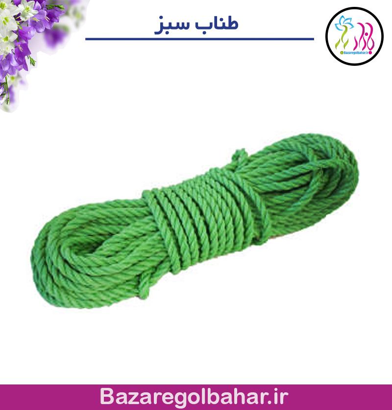 طناب سبز - کد 651mf