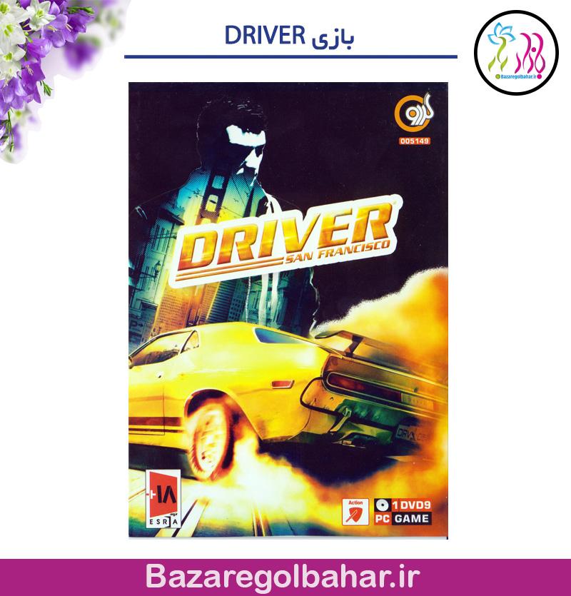 بازی DRIVER - کد 773k