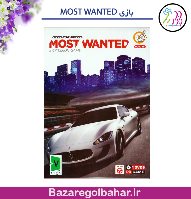 بازی MOST WANTED - کد 774k