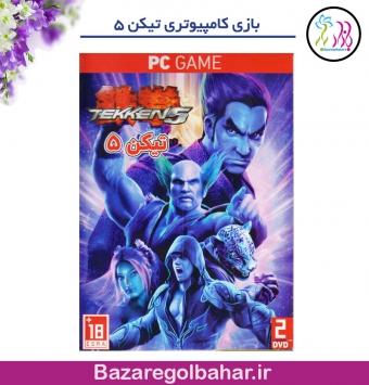 بازی کامپیوتری تیکن 5 - کد 775k
