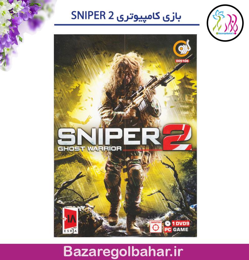 بازی کامپیوتری SNIPER 2 - کد 776k