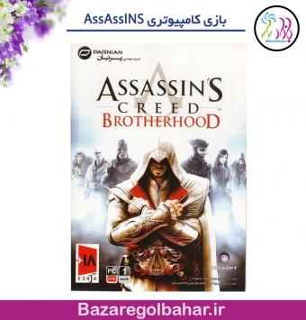 بازی کامپیوتر AssAssINS - کد 777k