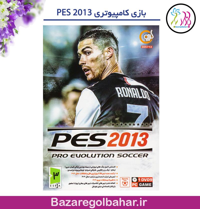 بازی کامپیوتری PES 2013 - کد 778k