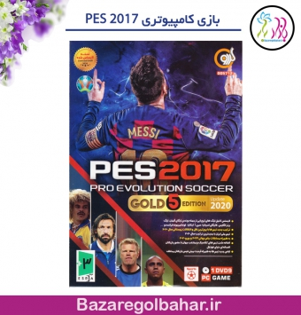 بازی کامپیوتری PES 2017 - کد 779k
