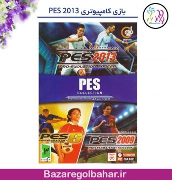 بازی کامپیوتری PES 2013 - کد 780k