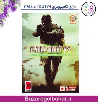 بازی کامپیوتری CALL of DUTY4 - کد 781k