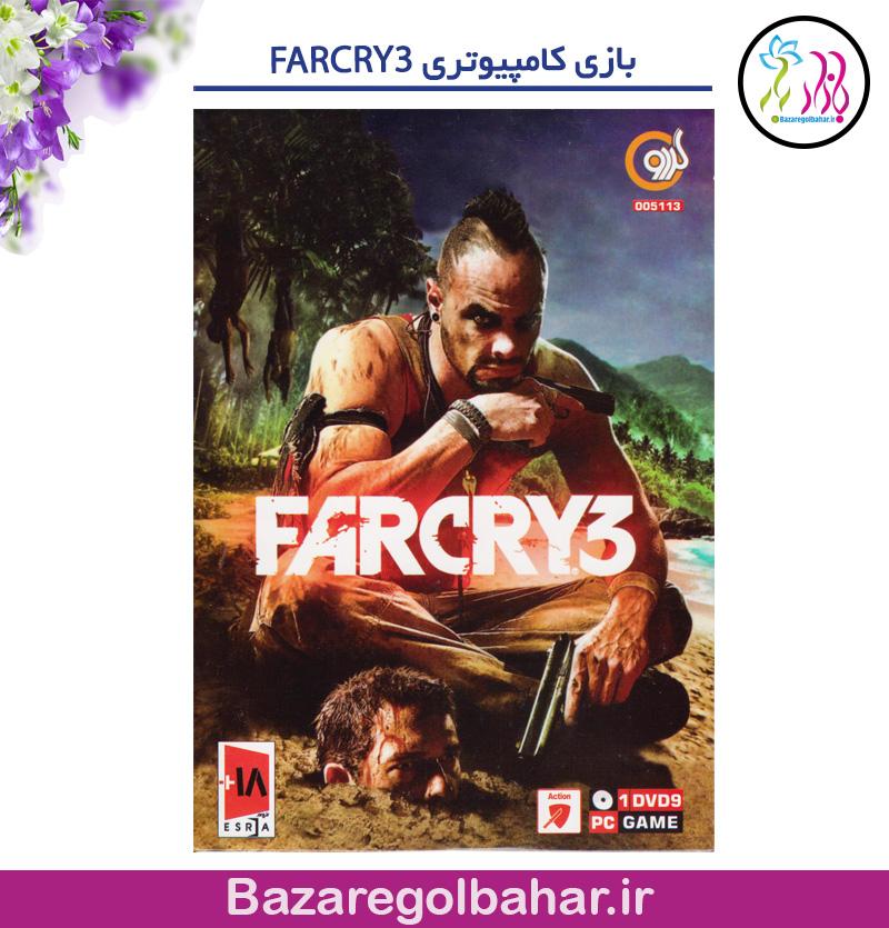 بازی کامپیوتری FARCRY3 - کد 782k