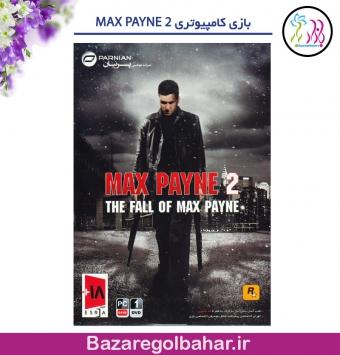 بازی کامپیوتری MAX PAYNE 2 - کد 785k