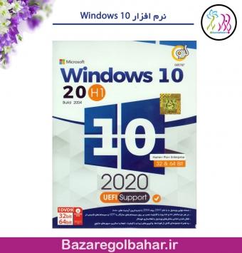 نرم افزار Windows 10 - کد 792k