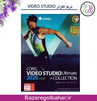 نرم افزار VIDEO STUDIO - کد 796k