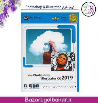 نرم افزار Photoshop & illustrator - کد 799k