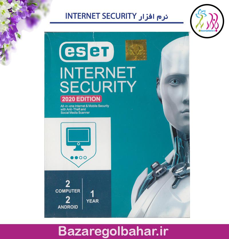 نرم افزار INTERNET SECURITY - کد 800k