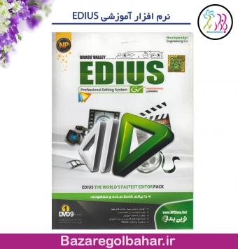 نرم افزار آموزشی EDIUS - کد 802k