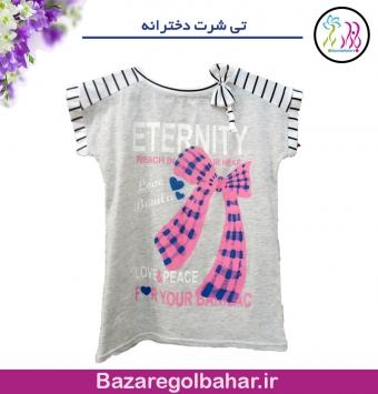 تی شرت دخترانه - کد 1034pr