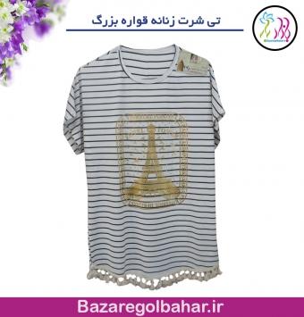 تی شرت زنانه قواره بزرگ - کد 1047pr