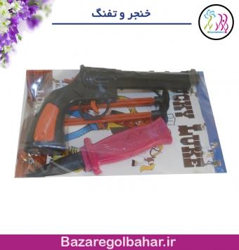 خنجر و تفنگ - کد 1056mkhp