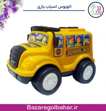 اتوبوس اسباب بازی - کد 1066mkhp