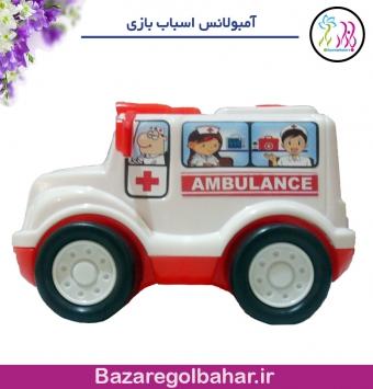آمبولانس اسباب بازی - کد 1067mkhp