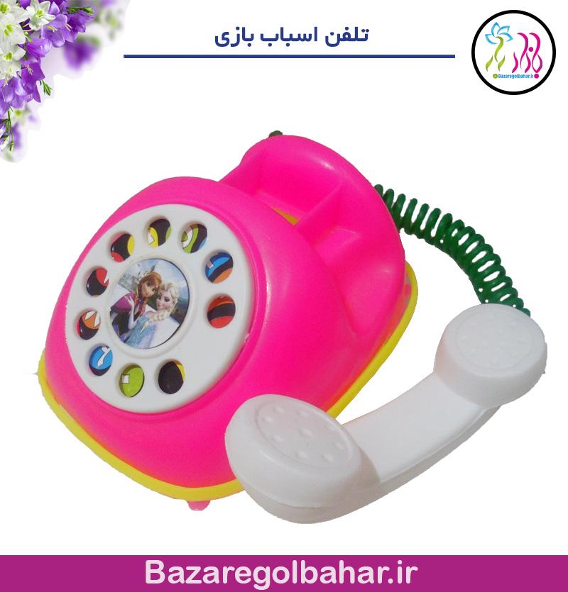 تلفن اسباب بازی - کد 1068mkhp