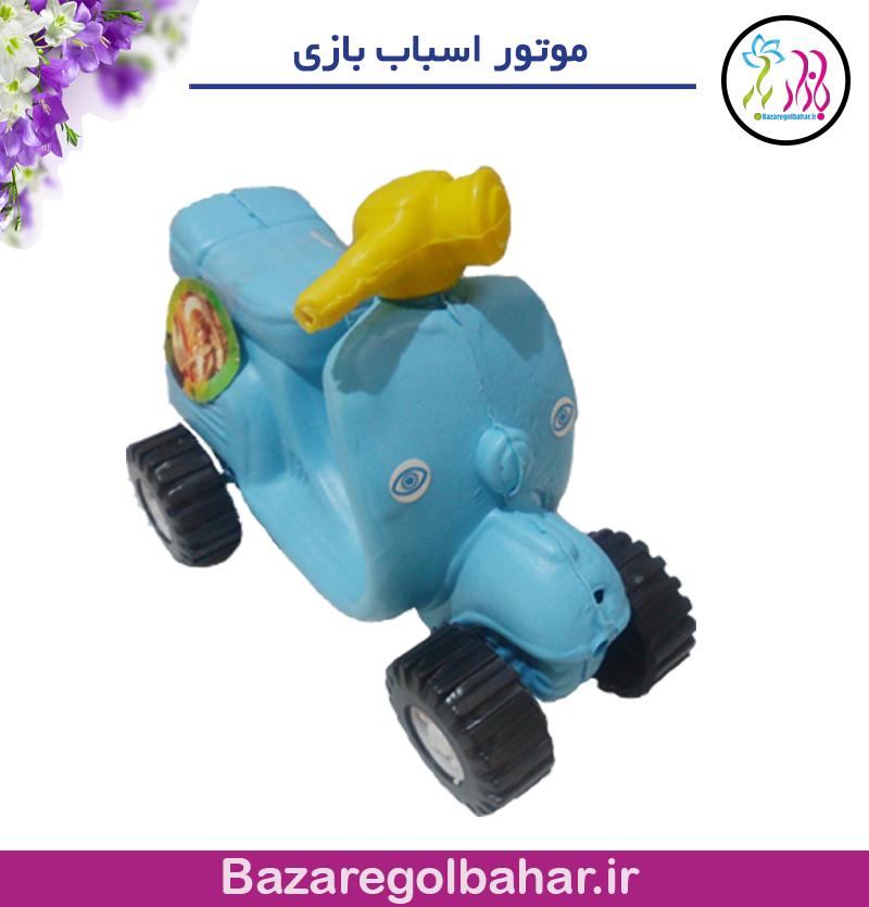 موتور اسباب بازی - کد 1081mkhp