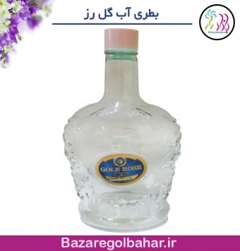 بطری آب گل رز - کد 1141mkhp