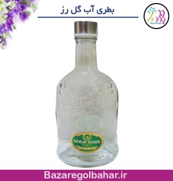 بطری آب گل رز - کد 1142mkhp