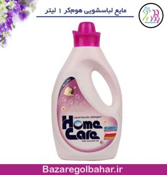 مایع لباسشویی هومکر 1 لیتر - کد 1192mf