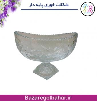شکلات خوری پایه دار - کد 1210mkhp