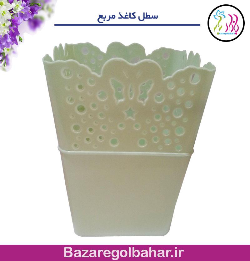 سطل کاغذ مربع - کد 1227mkhp