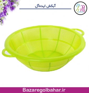 آبکش ایدهآل - کد 1250mkhp