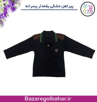 پیراهن مشکی یقهدار پسرانه